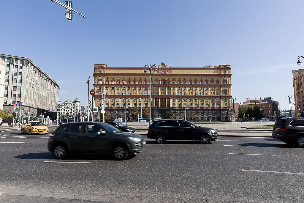 Lubjanka-Platz